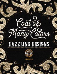 DazzlingDesigns_cover_500h